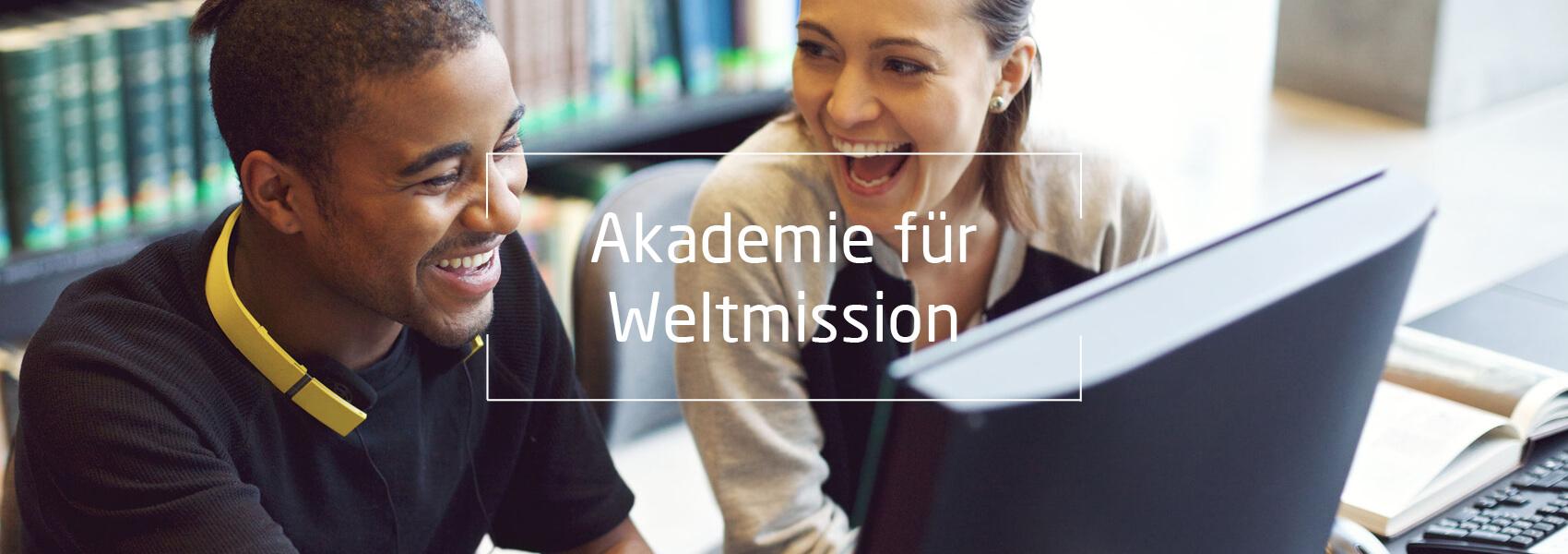 Zwei Studenten, Text: Akademie für Weltmission